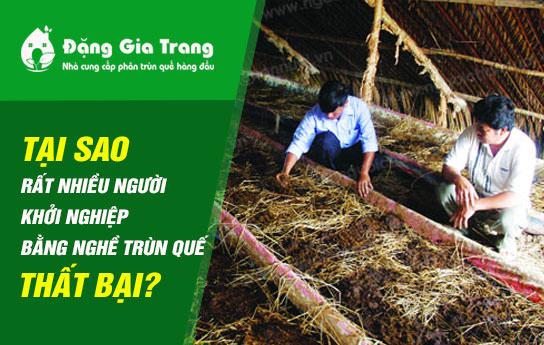 khoi-nghiep-bang-nghe-trun-que-that-bai